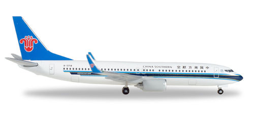 530149  China Southern Airlines Boeing 737-800 - B-5718